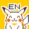 Pokémon Pixel Art, Part 1: English Sticker Pack - iPadアプリ
