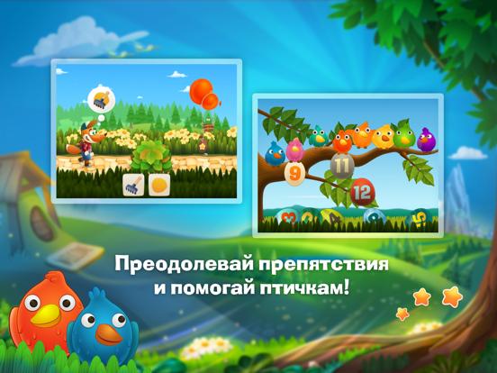 Скачать игру Путешествие Лисенка Тима (Бесплатная версия)