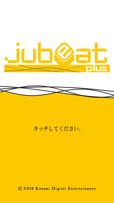 jubeat plusのスクリーンショット1