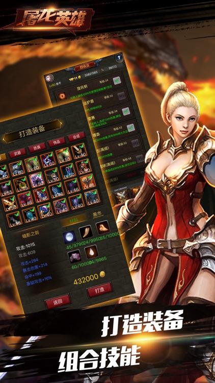 Dragon Hero - Classic Offline RPG Game
