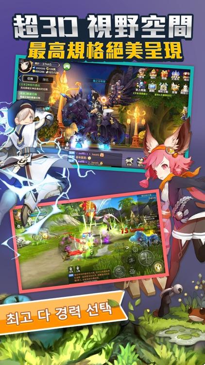 龍之谷M screenshot-4