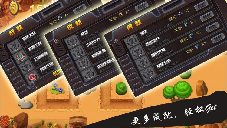 Defense World War-Tank hero battle free games