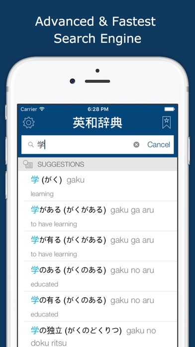Top 10 Apps like Yomiwa - Japanese Dictionary in 2019 for