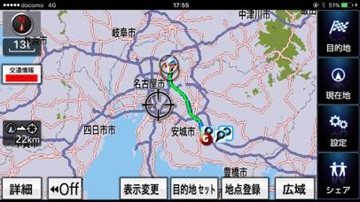 NAVIelite カーナビ 渋滞情報プラス ScreenShot0