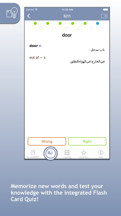 Al-Mawrid Al-Qareeb Arabic-English Dictionary screenshot-4