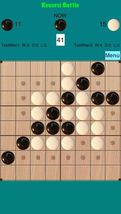 黑白棋對戰屏幕截圖1