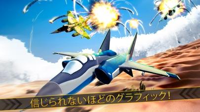 フライトシミュレーター . 無料 飛行機 ドッグファイト ゲーム 航空機 飛行 パイロット げーむのスクリーンショット3
