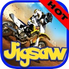 Sports Jigsaw - Learning fun puzzle game
