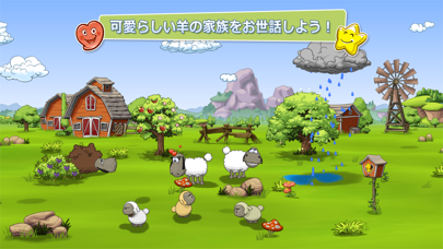 Clouds & Sheep 2 Premium ScreenShot0