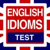 英語イディオムテスト