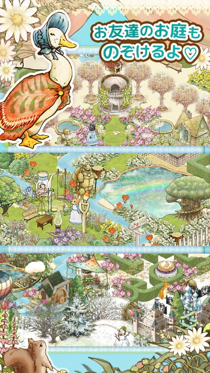 Peter Rabbit's Garden screenshot-3