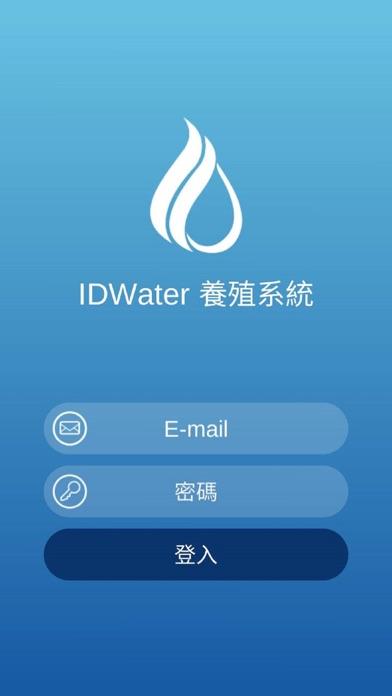 ID Water - 智慧養殖水質監測系統屏幕截圖1