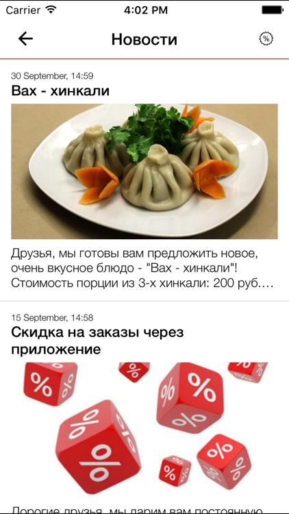 """Траттория """"КалипсО"""" screenshot-3"""