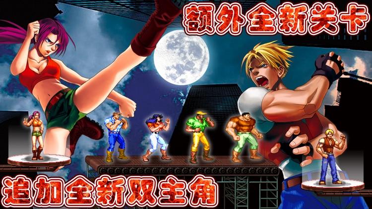 恐龙新世纪快打 - 街机游戏 screenshot-0