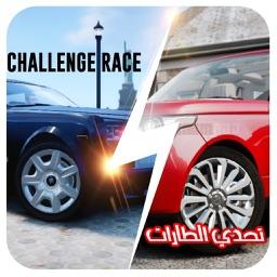 CHALLENGE RACE تحدي الطارات