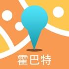 霍巴特中文离线地图 icon