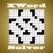 Crossword Solver Gold