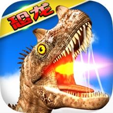 Activities of Dinosaur Simulator of Spinosaurus