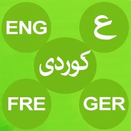 Tishk Dict (English-Kurdish-Arabic-German-French)