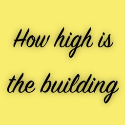 building height - How hight is the building?