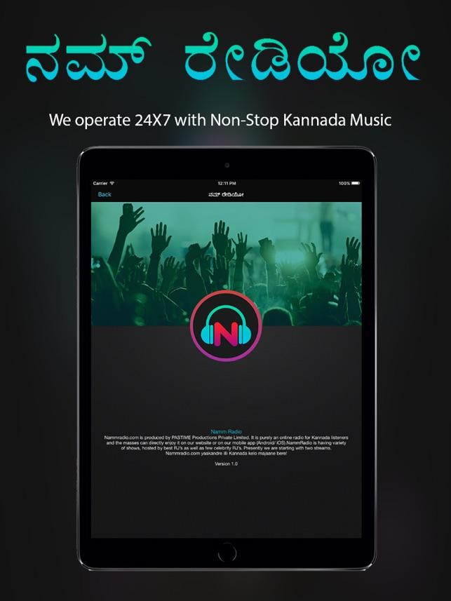 NammRadio-Kannada online Radio on the App Store