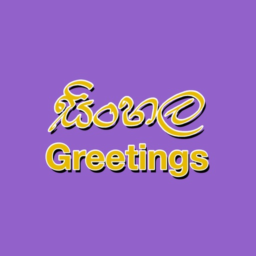 Sinhala Greetings and Wishes Stickers