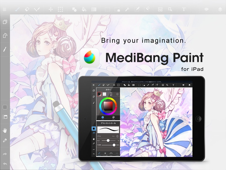 MediBang Paint for iPad screenshot-0