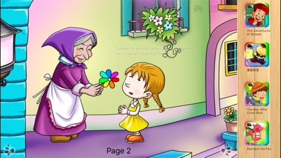 Seven Colored Flower iBigToy Скриншоты7