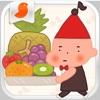 コビトのおんかんレストラン - iPhoneアプリ