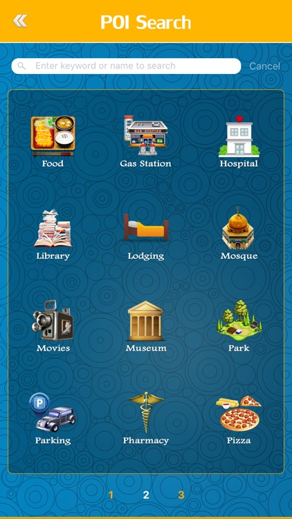 Best App for SeaWorld San Diego screenshot-4