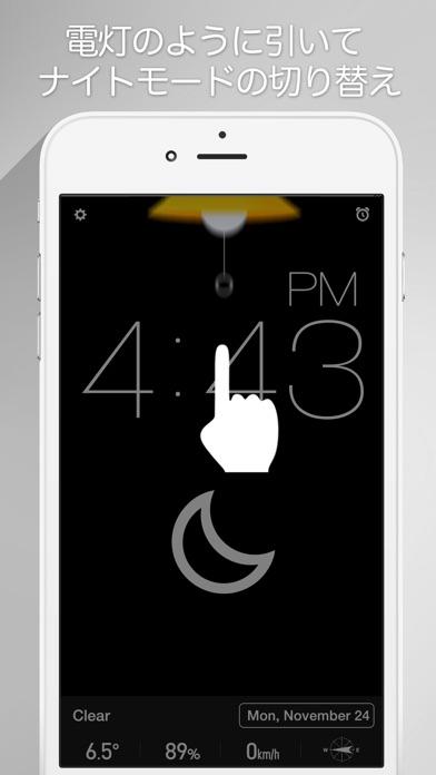 Red Clock - シンプルで美しい目... screenshot1