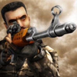 Sniper Shooter 3D - Free Sniper Shooting Games