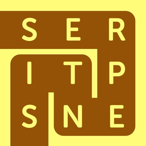 Serpentis: Words