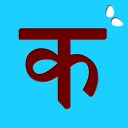 Hindi Cards