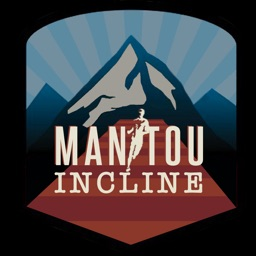 Manitou Incline
