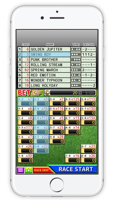シンプル競馬ゲームのスクリーンショット1