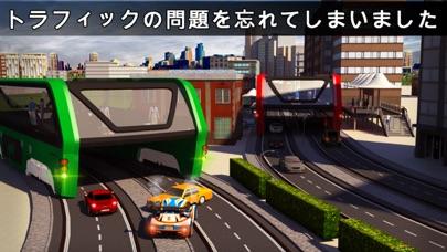 上昇バスの運転手の3D:未来の自動車用バスのドライビングシミュレータゲームのおすすめ画像2