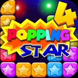 Popping Star4消星星加强版