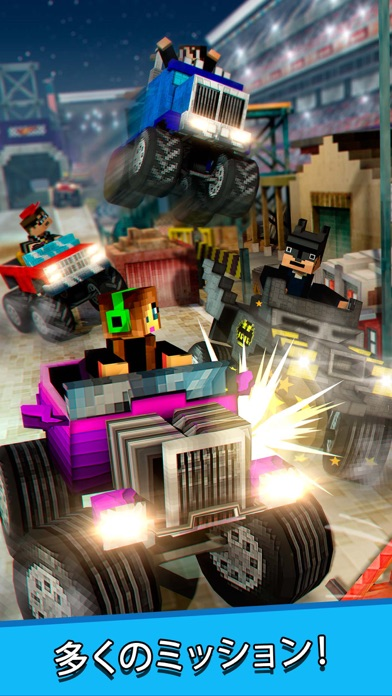 マインクラフト トラック . フリー モンスタートラック シミュレータ レース ゲームのおすすめ画像3