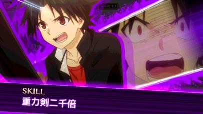 ネギマテ〜UQ HOLDER!魔法先生ネギま!2〜のスクリーンショット2