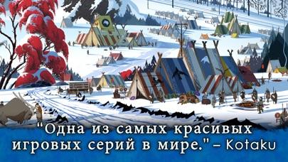Скриншот №3 к Banner Saga 2