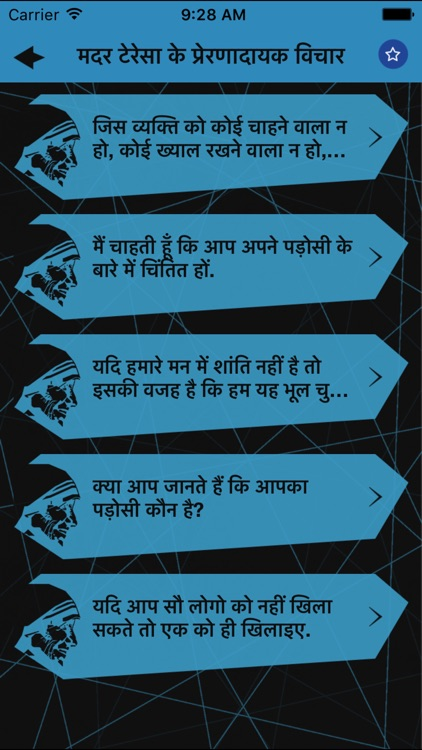 Mother Teresa Biography Quotes In Hindi By Mo Moin