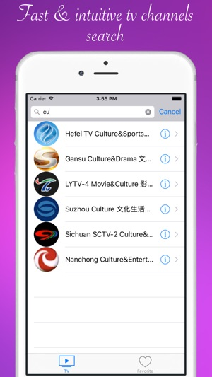 ChinaTV - 中国电视 - Chinese TV online on the App Store