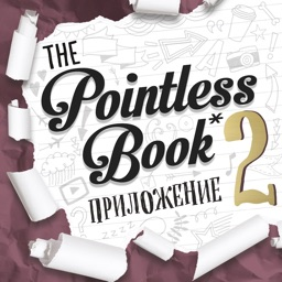 The Pointless Book 2 App RU