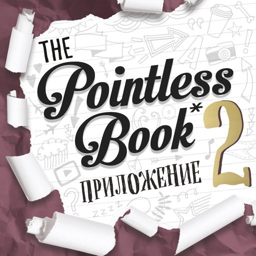 The Pointless Book 2 App RU