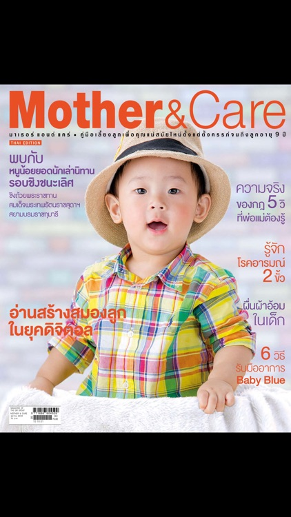 Mother&Care