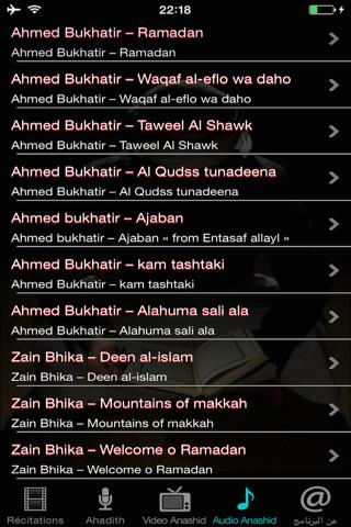 Coran Videos Hadith Anachid - náhled