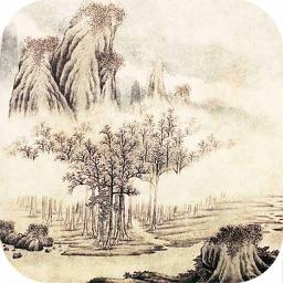 中国传世名人名画赏析