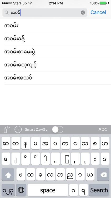iAbidan screenshot-3