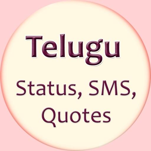 Sadhu Mahatama Ke quotes Apps